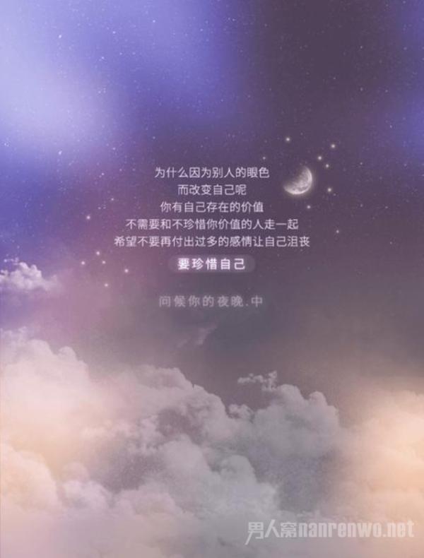 亚洲人妻丝袜中文字幕