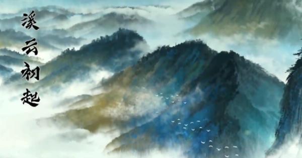 网络动画《雾山五行》预定于2020年在bilibili独家播出