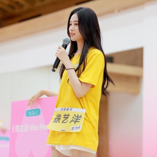 《创造营2020》第二赛段徐艺洋稳居第八 第三次公演获《怪女孩》中心位