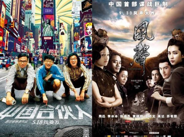黄晓明主演电影《中国合伙人》《风声》今日启动重映