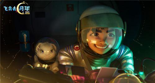动画电影《飞奔去月球》发布预告 由神话引发的爱与家庭的故事 大胆又充满爱的想象