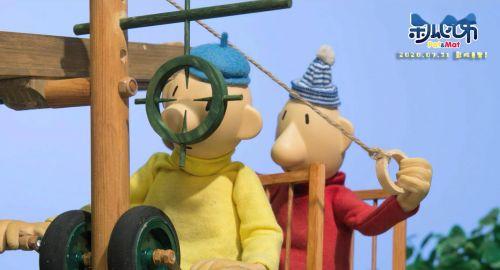 合家欢动画电影《呆瓜兄弟》今日全国上映