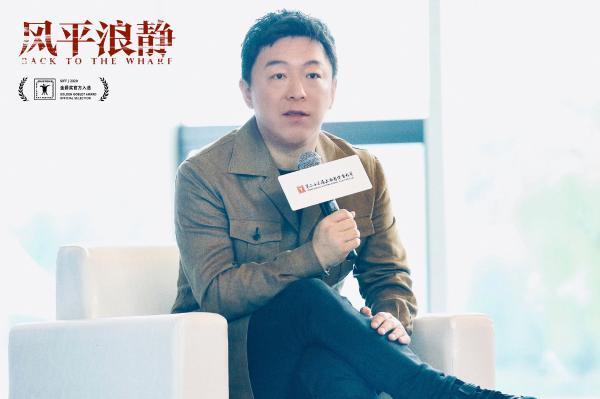 电影《风平浪静》黄渤差点演章宇父亲 宋佳:想会会章宇