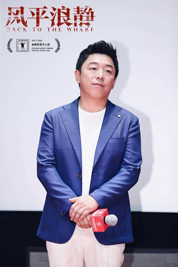 黄渤监制电影《风平浪静》引爆上海电影节
