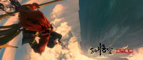 动画电影《孙悟空之噬天魔猴》首曝概念短片