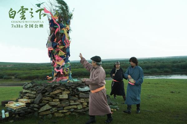 电影《白云之下》曝终极海报预告0731共赴银幕心灵之旅