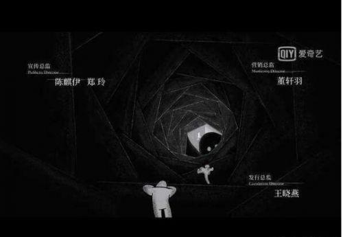 《隐秘的角落》全剧的两个动画让我们从中看到了每个人的结局