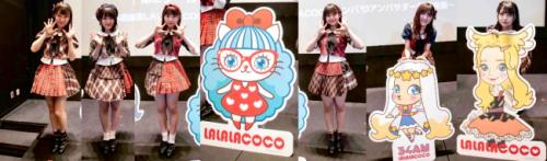 中日合拍动画片《LALALACOCO》,联手打造新潮可爱的时尚王国