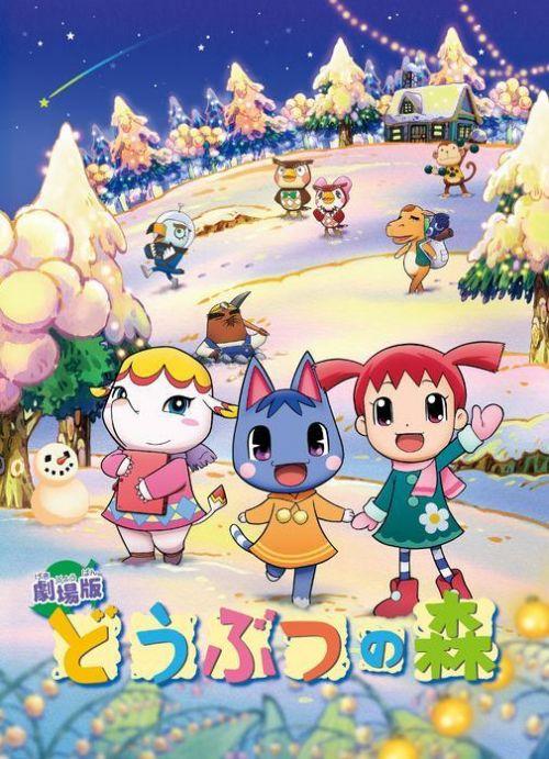 游戏《动物之森》改编的衍生动画电影将在7月29日登陆TV播出