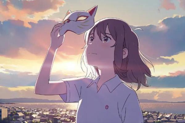 动漫电影《想哭的我戴上了猫的面具》:—生而为人的意...