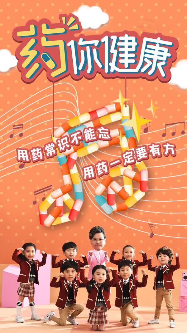 叶圣涛新作《药你健康》即将上线  引领公益歌曲新风尚