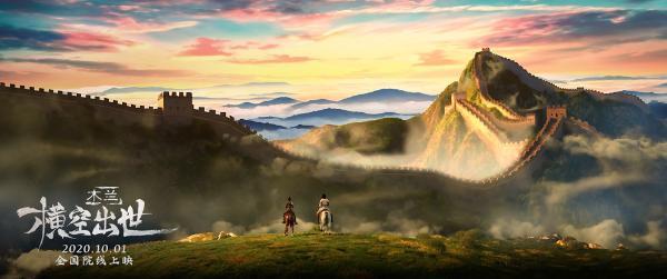 国产动画电影《木兰:横空出世》定档10月1日 发最新中国风剧照