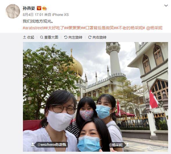 孙燕姿分享与杨采妮闺蜜聚会照片:口罩背后是微笑