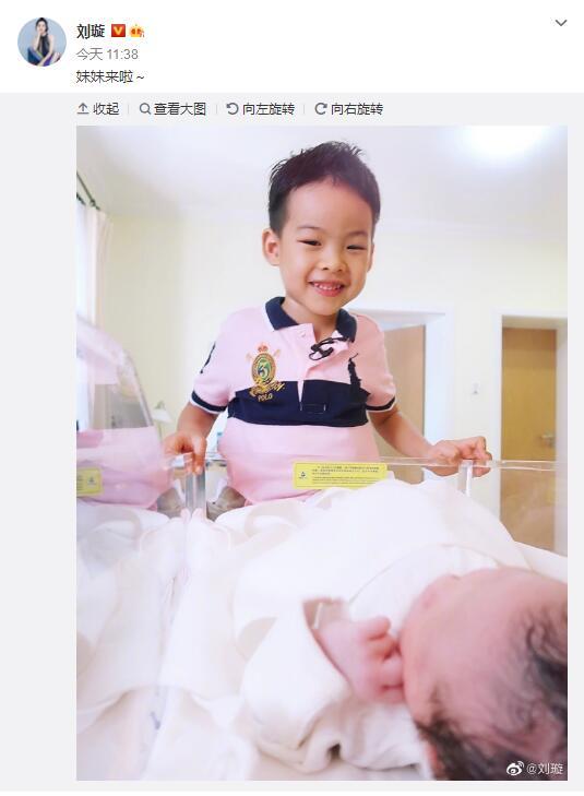 刘璇二胎得女!晒儿女合影照 大儿子看妹妹满眼笑容