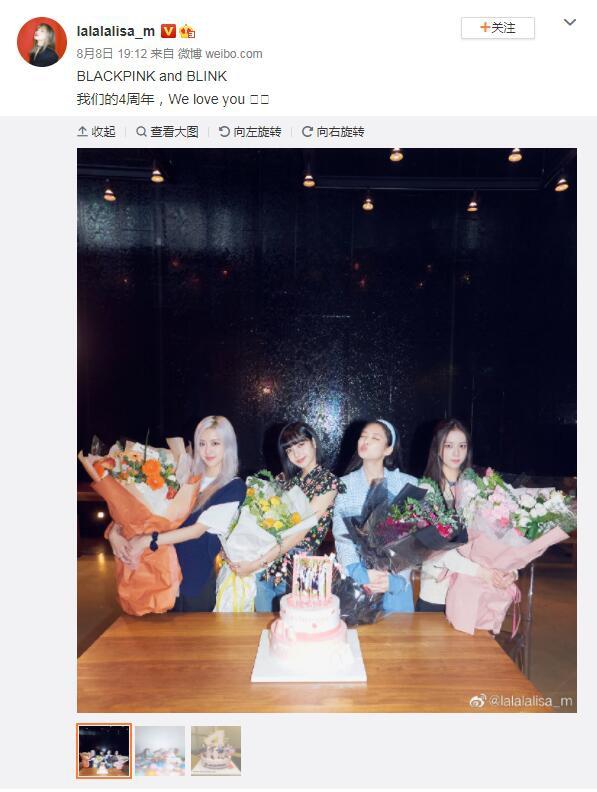 Lisa晒成员合照庆祝出道四周年表白粉丝