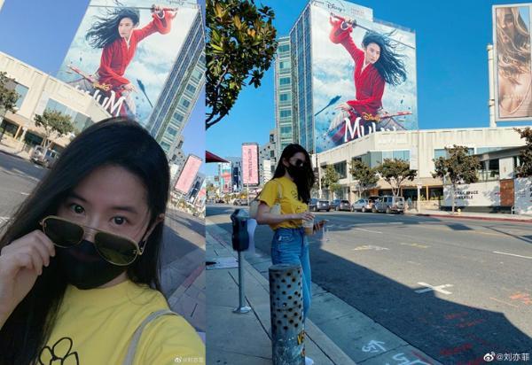 刘亦菲七夕迎33岁生日 站街边与《花木兰》海报合影