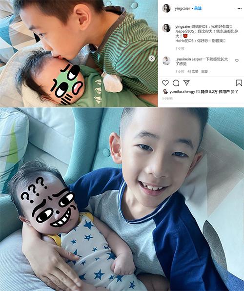 老大与二胎宝宝互动超有爱!jasper亲吻弟弟 刘璇大儿子盯妹妹满眼笑