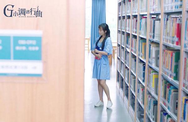 《G小调进行曲》开播 孙艺铭尝试新角色实力诠释美女学霸