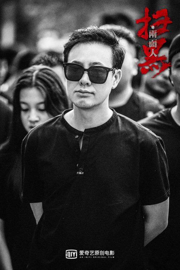 """《扫黑·两面人》开机 姜武张颂文深陷""""涉黑大案""""演技对决"""