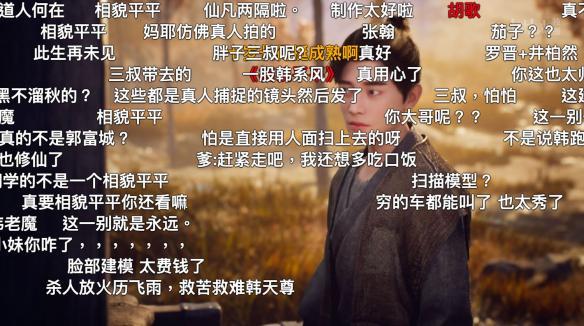 动画《凡人修仙传》的男主怎么那么像肖战?
