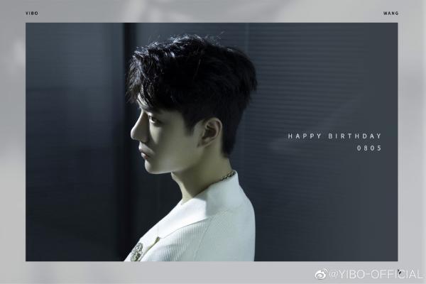 王一博个人宣发博正式上线 首晒boss帅照为其庆23岁生日