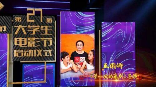 年轻的母亲2在线播放_善良的女秘书的目的演员表_善良秘书的目的完整版