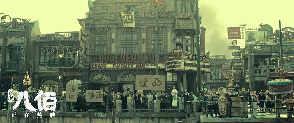 《八佰》破30亿挺进中国影史票房前十 华语战争片里程碑国庆档延续热血
