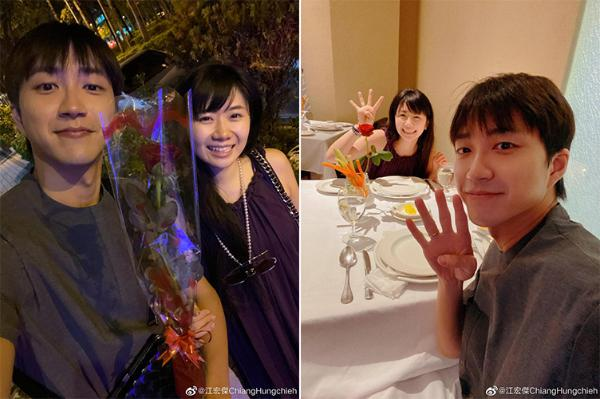 福原爱江宏杰庆结婚四周年 送玫瑰甜蜜过二人世界