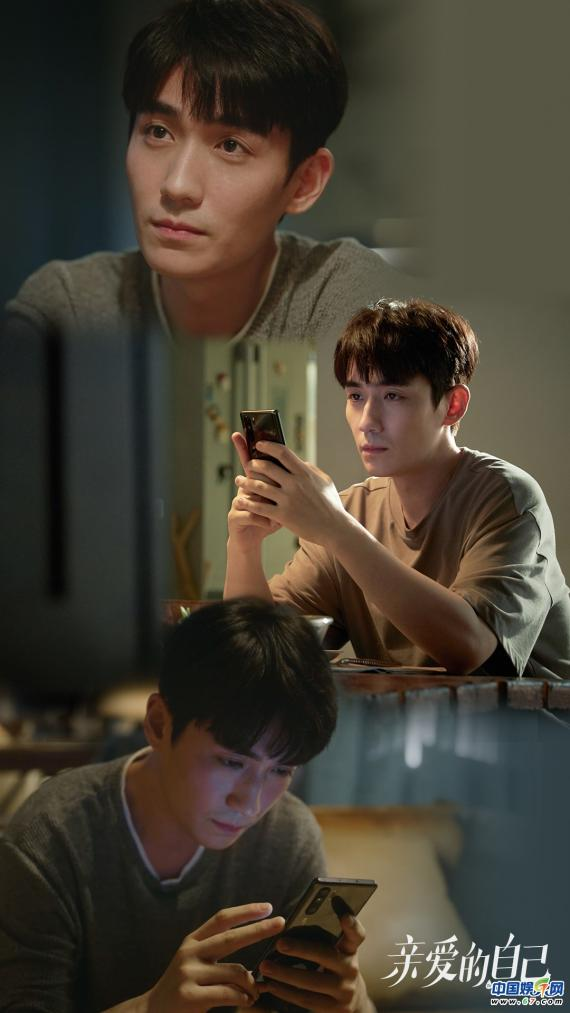 《亲爱的自己》现实话题引关注 朱一龙持续贡献演技名场面