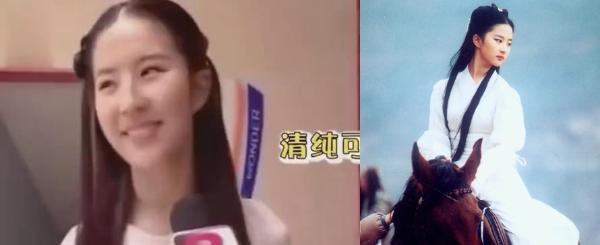 刘亦菲试镜小龙女视频曝光 清纯甜美对角色有信心
