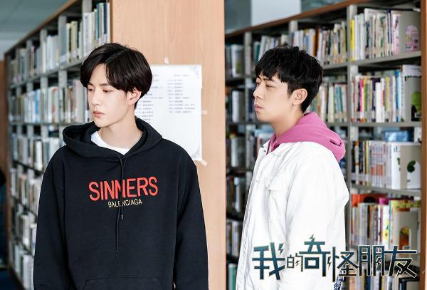 《我的奇怪朋友》插曲MV温暖上线 超能小队第二季再出发
