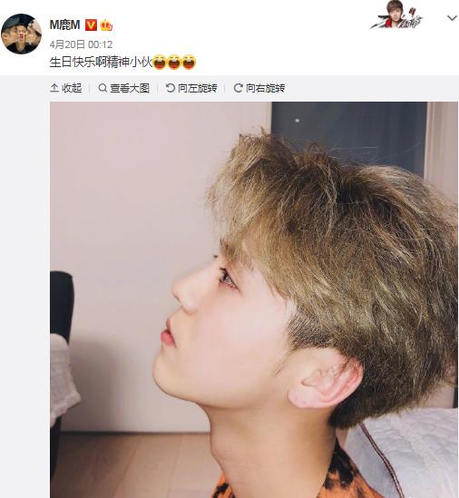 鹿晗为关晓彤庆生