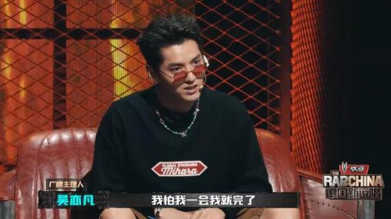 《中国新说唱2020》选手强强联合冲击说唱冠单