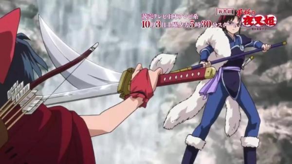 动画《半妖的夜叉姬》将于10月3日开播