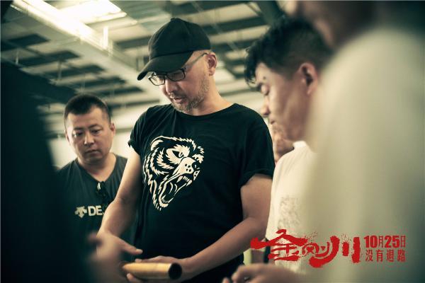 《金刚川》发国庆主题剧照  时代光影致敬中国精神