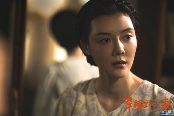 烟火戏剧《幸福里的故事》开播 李晨王晓晨演绎北京青年