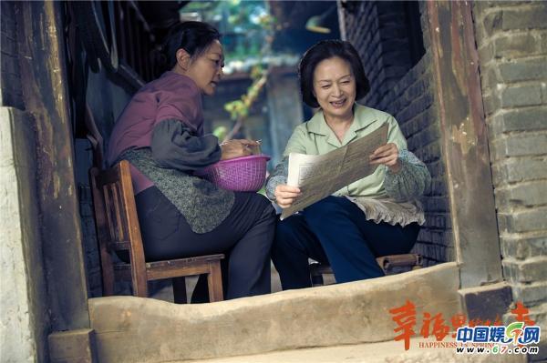 《幸福里的故事》开播获好评 戏骨加持还原老百姓真味道