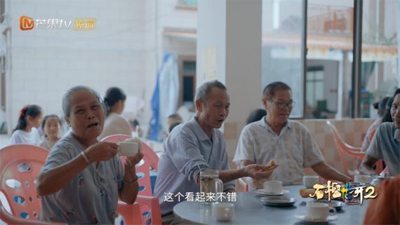 芒果TV《石榴花开2》走近旖旎海岛风情里的黎族儿女