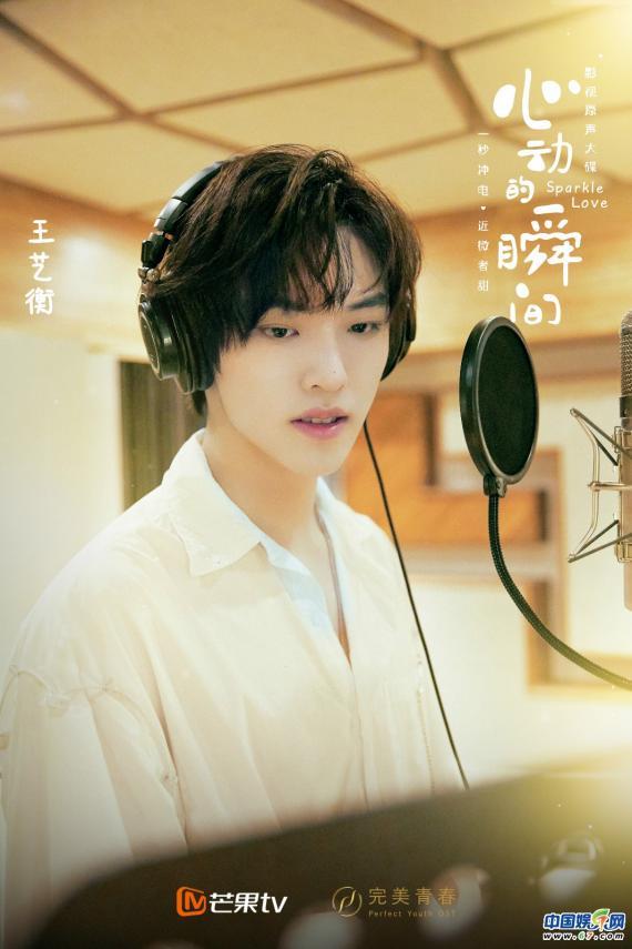 完美青春OST把控音乐全局 谱写心动和弦