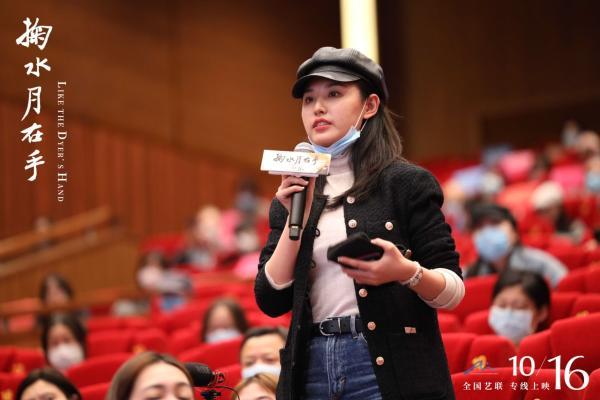 《掬水月在手》终极海报预告双发 陈传兴许知远北京首映致敬叶嘉莹
