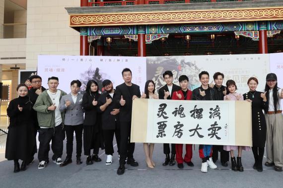 《灵魂摆渡之永生》见面会在京举行 爱在深秋温暖开票