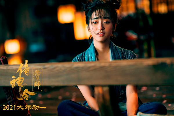 《阴阳师》影版《侍神令》官宣定档 2021大年初一见陈坤版晴明