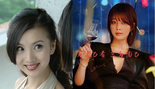新旧《粉红女郎》演员对比 殷桃VS陈好谁更万人迷?