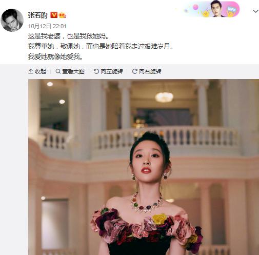 唐艺昕产后复出,张若昀:这是我老婆也是我孩她妈