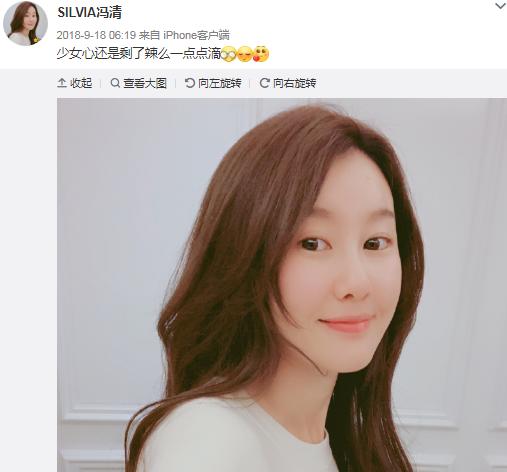 王宝强方否认与冯清结婚,网友希望早日实现!