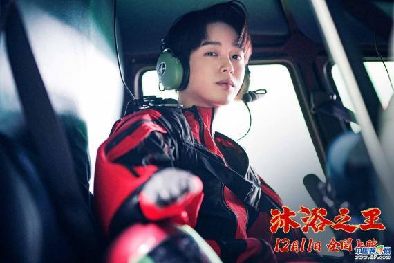 电影《沐浴之王》曝新预告 彭昱畅乔杉兄弟身份成谜
