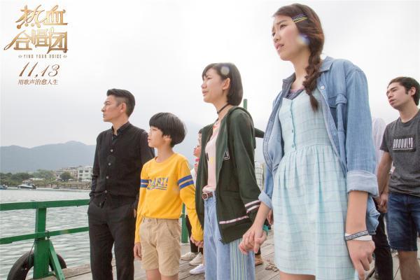 电影《热血合唱团》今日上映温暖全国 天王刘德华治愈开唱
