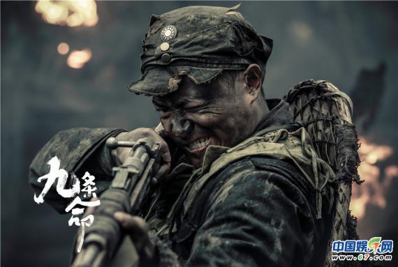 电影《九条命》今日上映 铁血川军活过来了!