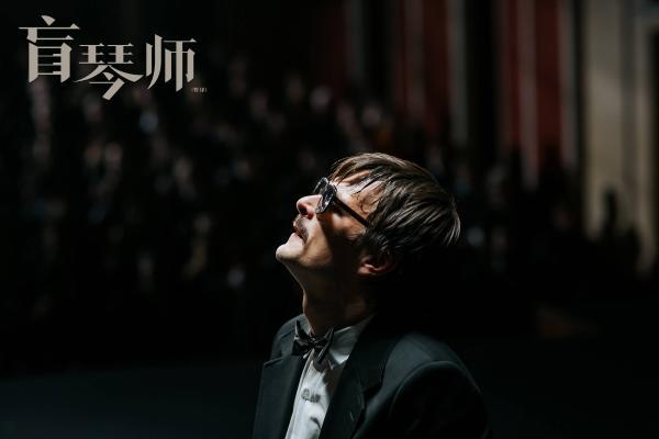 横扫欧洲各大国际电影节,口碑佳作《盲琴师》入围金鸡国际影展