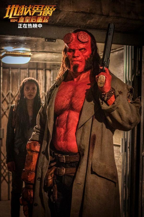 《地狱男爵》首周末破6800万 喜提年度超英片票房NO.1持续燃爆影院